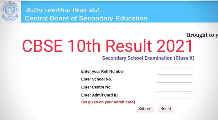 Cbseresults.nic.in 2021 10th Result