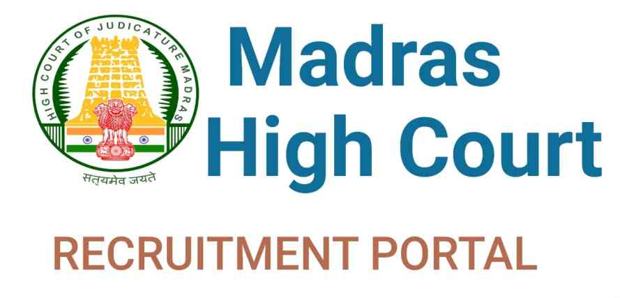 MHC Office Assistant Result 2021