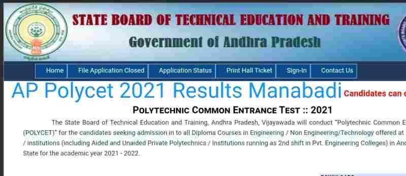 AP Polycet 2021 Results Manabadi