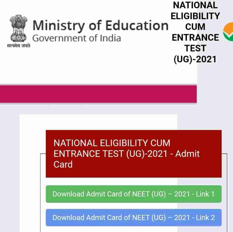 Neet.nta.nic.in 2021 UG Admit Card login link Download NEET 2021 UG Admit Card