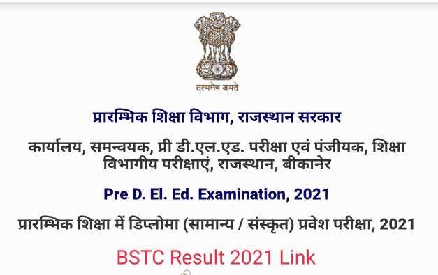 Rajasthan BSTC Result 2021 Link Check Pre Deled 2021 Merit list pdf