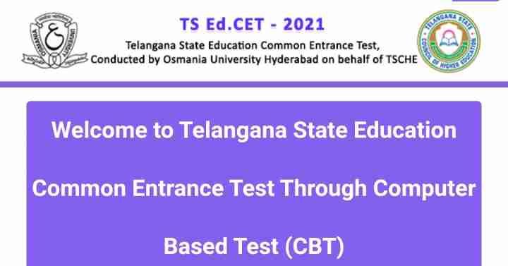 TS EDCET Result 2021 & Rank Card Download